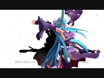 MMD】ヤマトイオリといつかの誰か【ラストダンス】(sm35490736