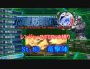 【地球防衛軍4.1】レンジャー INF縛り M80 竜撃陣【ゆっくり実況】