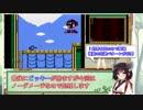 【日刊】FC ロックマン3 ノーダメージ part7 ニードルマン【VOICEROID実況】