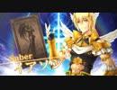 第57位:【FGOFes2019】新規実装7騎サーヴァント 宝具全まとめ【Fate/Grand Order4周年】