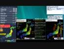 [アーカイブ]最大震度5弱 福島県沖 深さ45km M6.4