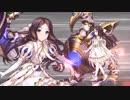 【FGO再臨版】ダヴィンチ(ライダー)宝具+EXモーション スキル使用まとめ【Fate/Grand Order4周年】