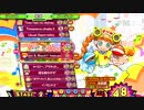 [ポップン]Lv46 Welcome to pop'n fantasy EX