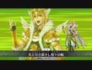 【FGO】イアソン 宝具演出+戦闘モーション+掛け合い(一部)【1080p対応】