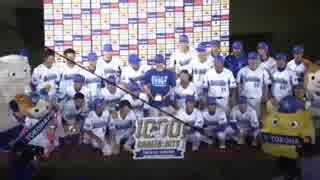 【2019/08/04】石川選手のヒーローインタビューとラミレス監督インタビュー