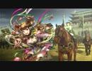 【三国志大戦】桃園プレイ 穆に元気をもらう動画86 【覇者 無編集】