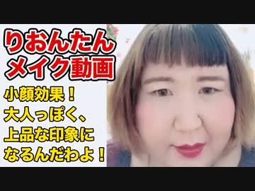 Fc2 りおん ファンタジー