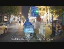 中国「熱い」都市の定番・武漢市、夜食宅配オーダー急増