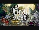 ボトルガいざ、鎌倉(フォイル).FinalFest