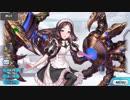 Fate/Grand Order レオナルド・ダ・ヴィンチ〔ライダー〕 マイルーム&霊基再臨等ボイス集