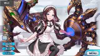 Fate/Grand Order レオナルド・ダ・ヴィン