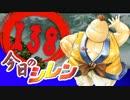 卍【実況】今日のシレン【TMTA】138_地震