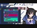 【ホロスターズ】愛言葉Ⅲをアコギ弾き語りする奏手イヅル