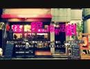【インセイン実卓リプレイ】平社員ヨシヒコと奇妙な館 #2