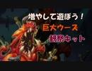【HearthStone】ハースストーン で 遊ぼうぜ!part11【ゆかマキ】