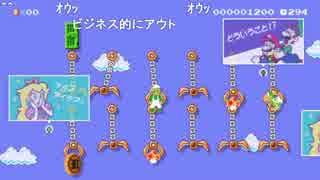 aisssyさんの スーパーマリオメーカー 2【実況プレイ】その41