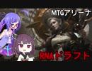 【MTGA】ウナきり早口MTG #3.1 - ラヴニカ献身Bo1ドラフト 後編