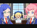 キラッとプリ☆チャン 第69話「発車オーライ!ミラクル☆キラッツ一日駅長だもん!」