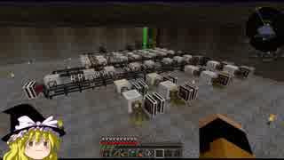 【Minecraft】のんびり錬金科学raft Part 4【ゆっくり実況】