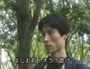 青男男男 オークション男の音声素材配布