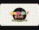 のらねこさい まとめ 【C96 nekomimi style PV】