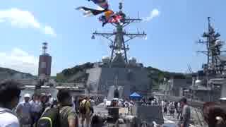 アーレイ・バーク級ミサイル駆逐艦マスティン見学してきた