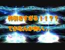 FGO4周年福袋【超神引き生放送回】