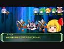 剣の国の魔法戦士チルノ9-5【ソード・ワールドRPG完全版】