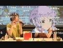 【ご出演:阿部里果さん 平山笑美さん】「ミリシタ アニON 劇場(シアター)カフェ 姫君喫茶」スペシャルトークショー 2回目