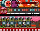 【太鼓さん次郎・配布あり】乙女どもよ。創作譜面(「荒ぶる季節の乙女どもよ。」OP/CHiCO with HoneyWorks)