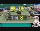 【パワプロ2018】リスナー参加型栄冠ナイン!10年目 生放送...