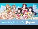 【Aqours声真似】Mermaid festa vol.1 【歌ってみた】