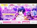 【無課金】うたの☆プリンスさまっ♪ Shinig Live 【8月6日限定!一之瀬トキヤBIRTHDAY】33枚撮影