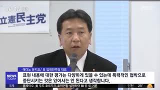 日本の自治体で良心を持つ大村知事が「少女像の展示中止は違憲」宣言
