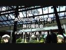 あついのに、サムイ島 旅行報告会 Part. 8