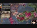 【Crusader Kings2】アレラーミチ家の歴史 Part57