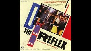 1984年04月16日 洋楽 「The Reflex」(デュラン・デュラン)