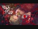 【東方VOCALアレンジ】C96新譜「花-MABOROSHI」XFD【TsuBaKi】