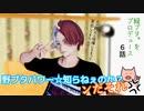 【MMDヒロアカ】MHAまとめ2【轟焦凍】