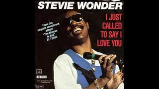 1984年08月01日 洋楽 「心の愛」(スティーヴィー・ワンダー)