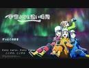 ED 宇宙よりも遠い場所 - Koko kara, Koko kara color coded + lyric ~ MIX ver Sora yori mo Tooi Basho - yorimoi
