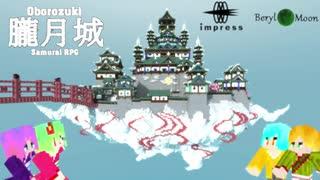 Oborozuki -Samurai RPG-