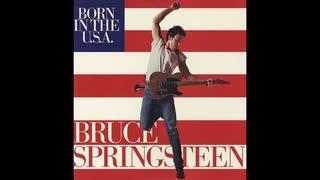 1984年10月30日 洋楽 「ボーン・イン・ザ・U.S.A.」(ブルース・スプリングスティーン)