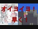 [PS4] part4歴代既プレイヤーが久々にドラクエ2をやるとこうなる