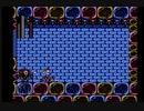 バブルマン戦のおまけ ロックマン3 ノーダメージ
