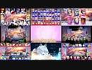 【合唱の合唱】ニコニコ動画摩天楼