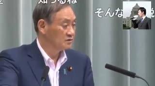 菅官房長官会見 あいちトリエンナーレ2019で金ブタ・津田大介を・・・