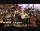 香港人母親の切ない叫び「香港を守るになぜ期限切れの催涙弾を?」【香港8月4日】
