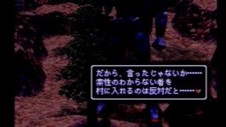 【ゼノシリーズ第1作】 ゼノギアス 実況 Part3 【1人実況】