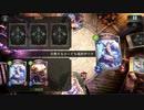 初めて2ヶ月のShadowverse クルトビショップ【アンリミ】
